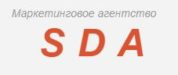 Маркетинговое агенство SDA
