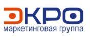 Маркетинговое агентство ЭКРО
