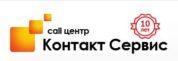 Маркетинговое агентство Контакт Сервис