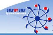 Маркетинговое агенство STEP BY STEP