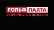Автодилер Mazda РОЛЬФ Лахта