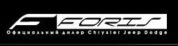 Автодилер FORIS