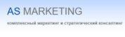 Маркетинговое агенство AS MARKETING