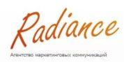 Маркетинговое агентство Radiance