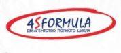 Маркетинговое агенство 4SFORMULA
