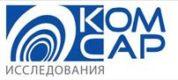 Маркетинговое агенство КомСар