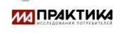 Маркетинговое агенство МА ПРАКТИКА