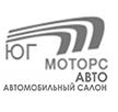 Автодилер ЮГ-МОТОРС АВТО