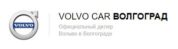 Автодилер Volvo Car