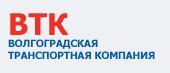 Транспортная компания ВТК