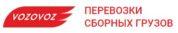 Транспортная компания Возовоз