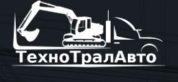 Транспортная компания Техно Трал Авто