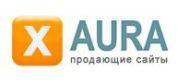 Маркетинговое агенство X-Aura