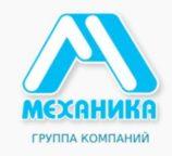 Транспортная компания Механика Доставок