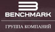 Транспортная компания Бенчмарк