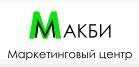 Маркетинговое агентство МАКБИ