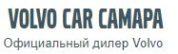 Автодилер VOLVO CAR CAMARA