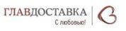 Транспортная компания ГлавДоставка