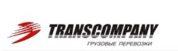 Транспортная компания ТРАНСКОМПАНИ