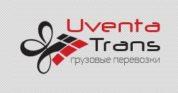 Транспортная компания Ювента Транс