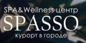 "SPA&Wellness центр ""SPASSO"""