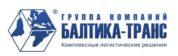 Транспортная компания «Балтика-Транс Авто»