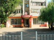 Стоматологическая поликлиника №6