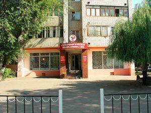 стоматология 6 Воронеж