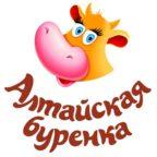 Молочный завод «Алтайская Буренка»