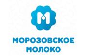 Производитель «Морозовское молоко»