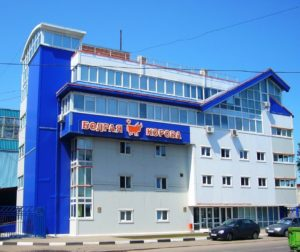 белгородский хладокомбинат 1
