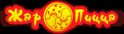 Продовольственная компания «ЖарПицца»